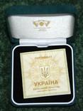 100 гривень 1997 року. Київський псалтир, фото №3