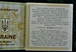 100 гривень 1997 року. Київський псалтир, фото №5