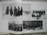 """""""Навсегда связаны с Советским Союзом"""" фотоальбом 1974 год, фото №5"""