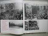 """""""Навсегда связаны с Советским Союзом"""" фотоальбом 1974 год, фото №8"""