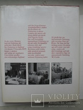 """""""Навсегда связаны с Советским Союзом"""" фотоальбом 1974 год, фото №13"""