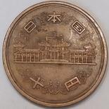 Японія 10 ієн, 1971 фото 2
