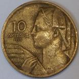 Югославія 10 динарів, 1955