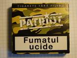 Сигареты PATRIOT