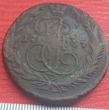 5 копеек 1767 г.