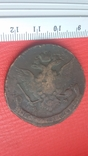5 копеек 1767 г. фото 10