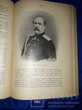 1913 Революционный период русской истории, фото №2