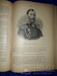 1913 Революционный период русской истории, фото №11