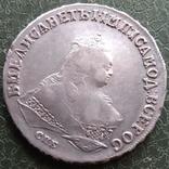 Рубль 1748 г. photo 1