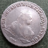 Рубль 1748 г. photo 2