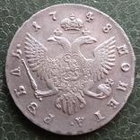 Рубль 1748 г. photo 3