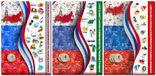 Альбом Регионы России 3 тома капсульный Альбом 10 рублей Россия биметалл, фото №2