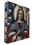 Народна ікона Середньої Наддніпрянщини 18-20 ст., фото №2