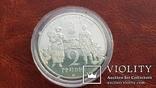 2 гривні 2006 р. нейзильбер.Георгій Нарбут, фото №2
