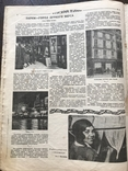 1928 Женский журнал, фото №4