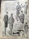 1928 Женский журнал, фото №10