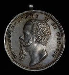 Италия медаль войны за независимость 1861 серебро