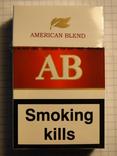 Сигареты АВ