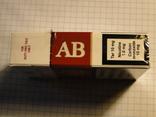 Сигареты АВ фото 3