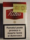 Сигареты RITM CLASSIK фото 2