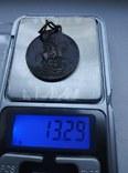 Красновская медаль За Храбрость 4 ст. 1096 Донское войско, фото №12