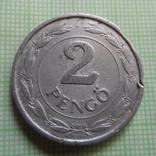2  пенго 1943  Венгрия   (Р.3.27)~, фото №3