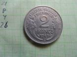 2 франка 1949 В  Франция   (Р.4.26)~, фото №4