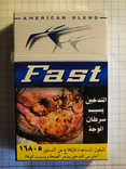 Сигареты Fast