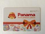 Подарунковий сертифікат використаний Панама, фото №2