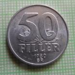 50 филлеров  1980  Венгрия  (Р.5.9) ~, фото №3