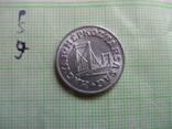 50 филлеров  1980  Венгрия  (Р.5.9) ~, фото №4