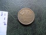 10 франков  1951  Франция    ($1.1.2) ~, фото №4