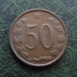 50 геллеров  1971  Чехословакия   ($1.1.7) ~, фото №2