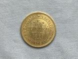 5 рублей 1863, фото №3