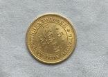 5 рублей 1863, фото №4