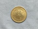 5 рублей 1863, фото №5