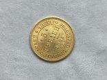5 рублей 1863, фото №6