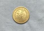 5 рублей 1863, фото №7