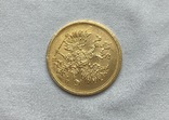 5 рублей 1863, фото №11