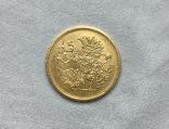 5 рублей 1863, фото №12