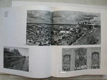 """Памятники Сибири"" том 4, фотоальбом 1974 год, фото №7"
