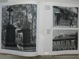 """Памятники Сибири"" том 4, фотоальбом 1974 год, фото №9"