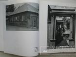 """Памятники Сибири"" том 4, фотоальбом 1974 год, фото №11"