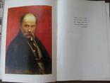 Шевченківський словник в 2-х томах, 1976р., фото №5