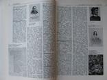 Шевченківський словник в 2-х томах, 1976р., фото №7