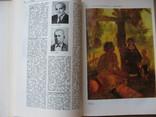 Шевченківський словник в 2-х томах, 1976р., фото №8