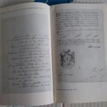 """В. Хехт """"Музей Гёте в Веймаре"""", фото №4"""