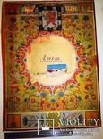 Папка трехсотлетие дома романовых.под реставрацию., фото №2