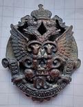 Полковой Знак,138 пех.Болховский Полк