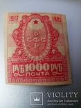 Марка 1000 рублей не гашеная
